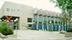 Sistema de Bibliotecas de la Universidad Autónoma de San Luis Potosí