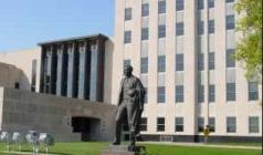 North Dakota Supreme Court