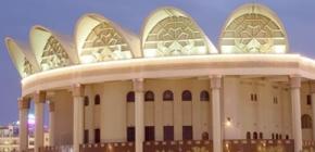 Shaikh Isa bin Salman Al Khalifa National Library