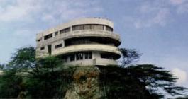 Instituto de Investigaciones Marinas y Costeras
