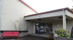 C. Giles Hunt Memorial Library