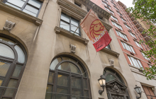 96th Street Branch Library