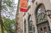 67th Street Branch Library