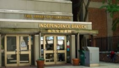 Independence Branch Library