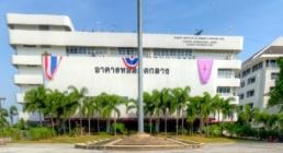Thaksin University Library