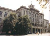 Heilongjiang Provincial Library