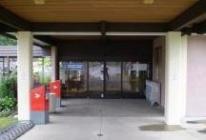 Port Alberni Library