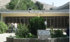 Kabul University Library