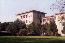 Huazhong University of Science and Technology Library