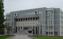 Dalian University of Technology Library