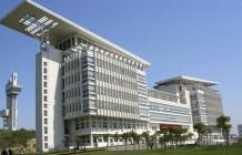 Nanjing Normal University Library