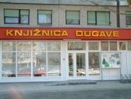Knjižnica Dugave