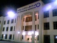 The Petroleum Institute in Abu Dhabi
