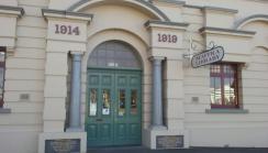 Maffra Library