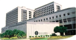 National Cheng Kung University Medical Library