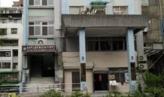 Yan Ji Branch Library