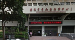 Zhong Shan Branch Library
