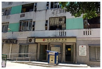 Lik Yuen Public Library