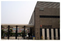 Ma On Shan Public Library