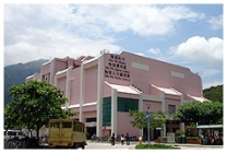 Mui Wo Public Library