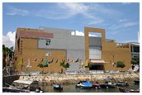 Peng Chau Public Library