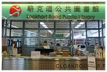 Lockhart Road Public Library