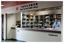 Ngau Tau Kok Public Library