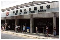 Lai Chi Kok Public Library