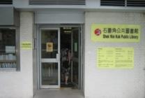 Shek Wai Kok Public Library
