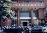 Hsi Tun Library