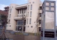 Pei Tun Szu Chang Li Library