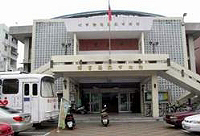 Shu Pei Library