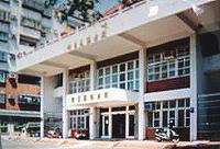 Kuan Hsi Library