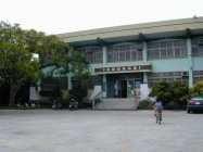 Chung Lin Library