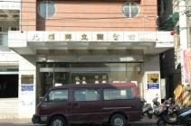 PeiPu Library