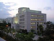 Paiknam Academic Information Center and Library