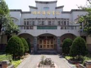 Tou Chen Library