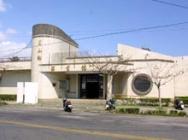 Yuan Shan Library