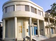 Tung Shan Library