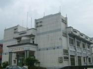 Su Ao Library