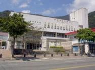 Nan Ao Library