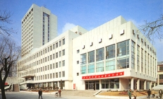 Shanghai Jiao Tong University Library
