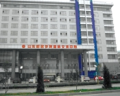 Shandong University of Finance Library