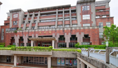 De Lin Institute of Technology Library