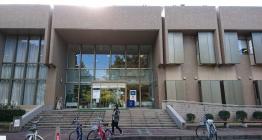 Toyama University Library