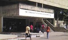 University of Zambia Library
