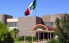 Biblioteca Central Carlos Montemayor