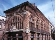 Ciutat Vella -- Biblioteca Barceloneta-La Fraternitat de Barcelona