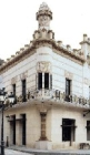 Biblioteca P. Gual i Pujadas de Canet de Mar