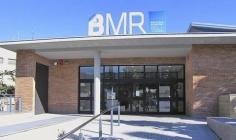 Biblioteca Martí Rosselló i Lloveras
